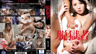 JAV Movie - DVD ID: SHKD-720 - Actors: Rin Sakuragi