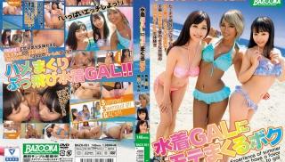 Free JAV - DVD ID: BAZX-051 - Actors: Aika