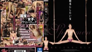 JAV Video - DVD ID: DASD-360