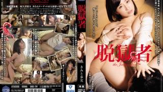 JAV Full - DVD ID: SHKD-704 - Actors: Ayumi Kimito