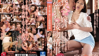HD JAV - DVD ID: JUX-934 - Actors: Kana Miyashita