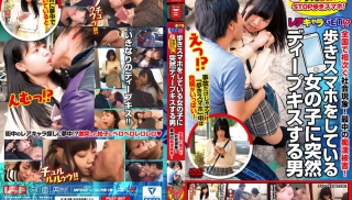 Hot JAV - DVD ID: POST-367