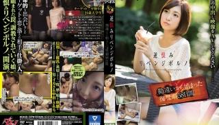 JAV Video - DVD ID: DASD-359
