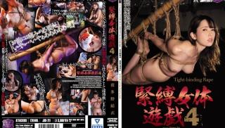 Sex JAV - DVD ID: JBD-211 - Actors: Yui Hatano