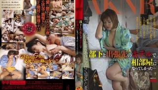 Japan JAV - DVD ID: FSET-496 - Actors: Riko Honda